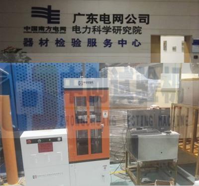 3kN微机控制弹簧疲劳机  电力研究院
