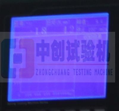 TNS-5000试验界面