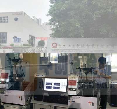 重庆2000N微机控制弹簧疲劳试验机