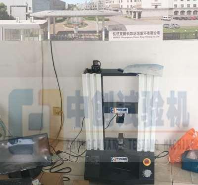 【亚新科】100N制动器弹簧压力试验机