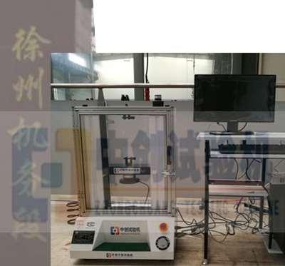 【徐州机务段】100N波形弹簧垫圈压力试验机
