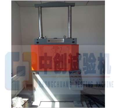 上海10kN电液伺服弹性减震器疲劳试验机