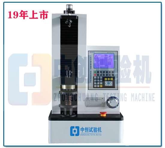 单臂式塔型压缩弹簧压力机